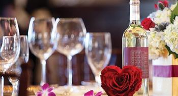 Rosen Shingle Creek Orlando Valentine's Day
